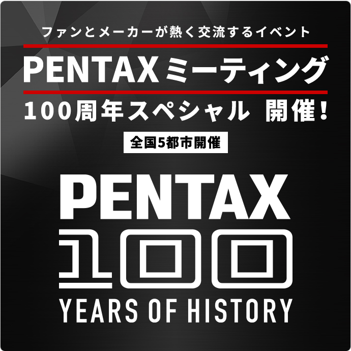 PENTAX K-1/K-1 Mark II Part49 YouTube動画>1本 ->画像>397枚