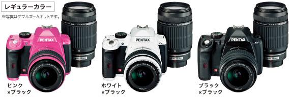 pentax レンズ ファームウェア