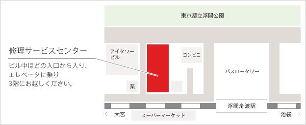 修理サービスセンター地図